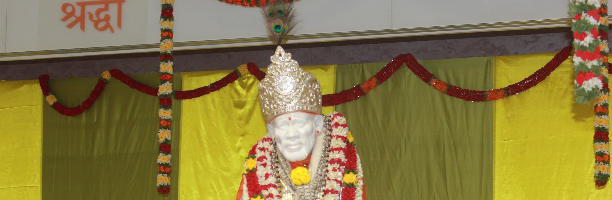 Shirdi Sai Baba Temples in Bangalore, India - Sri Datta Sai